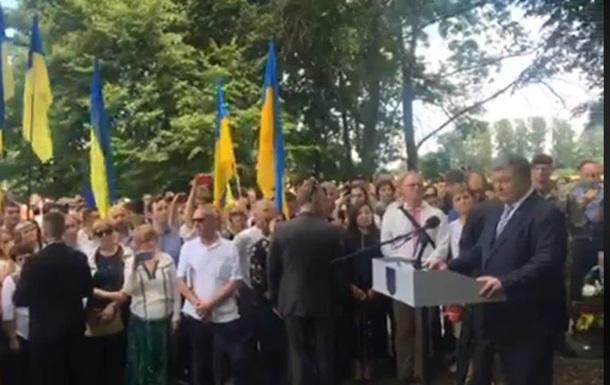 """Зміни в """"антибандерівському"""" законі: Київ схвалює"""