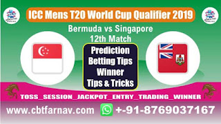 ICC T20 Qualifier Sin vs Ber 12th T20 Today Match Prediction T20 World Cup Qualifier