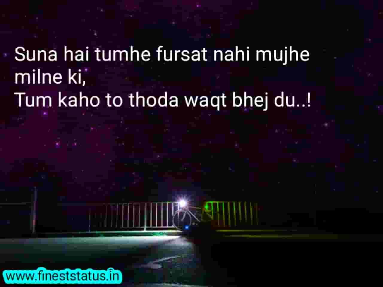 Guzra Waqt Shayari In Hindi | बुरे वक़्त की शायरी 2 line