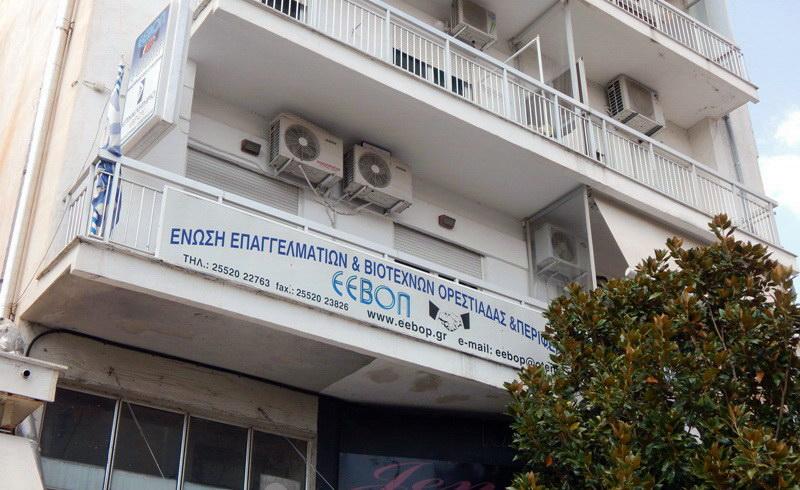 Πρωτοβουλία επαγγελματιών και συλλόγων του Β. Έβρου για προμήθεια αναπνευστήρων για το Νοσοκομείο Διδυμοτείχου