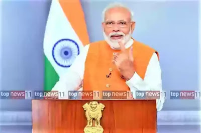 PM Modi urges people to conserve water this monsoon topnews11.com