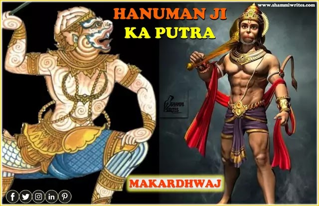 Son Of Hanuman