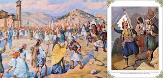 25 Μαρτίου: ΕΝΑΣ ΕΟΡΤΑΣΜΟΣ ΣΤΗΝ ΣΚΙΑ ΤΗΣ ΠΑΝΔΗΜΙΑΣ