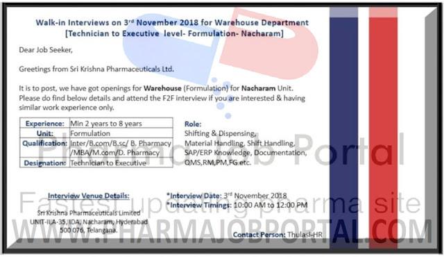 Sri Krishna Pharmaceuticals Walk In Interview BCom, B.Sc, B.Pharm, MBA, MCom, D.Pharm