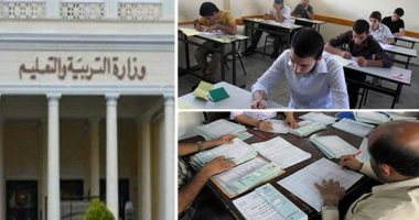 الغاء امتحانات الثانوية العامة في مصر 2020