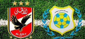 مشاهدة مباراة الأهلي والإسماعيلي بث مباشر اليوم 19-12-2019 في الدوري المصري