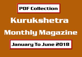 Kurukshetra Monthly Magazine