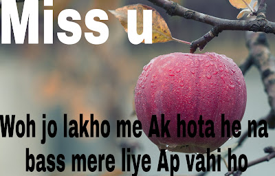 Very Sad Love Shayari, Best Sad Shayari Ever, Best Sad Shayari Ever images,