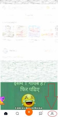 Helo Valentines Cash Dhamaka - Earn ₹50 Daily