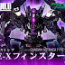METAL BUILD: Gundam Astraea Type X FINSTERNIS - Release Info