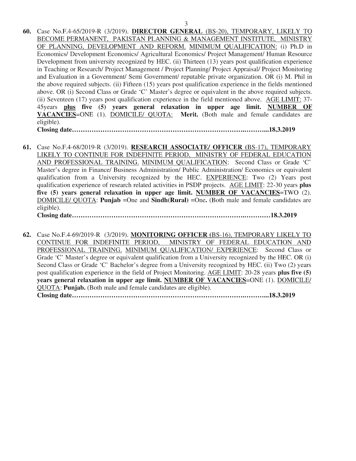 FPSC Advertisement 03/2019 Page No. 3/7