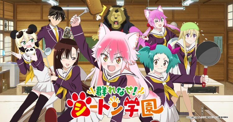Anime , HD , 720p , 群れなせ!シートン学園 , 2020 , Seton Academy: Join the Pack! , Comedy, School