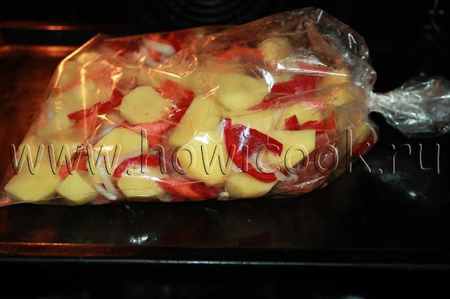 рецепт свинины с овощами в рукаве с пошаговыми фото