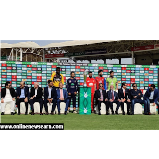 PSL 2020 Trophy Unveiled At Karachi National Stadium