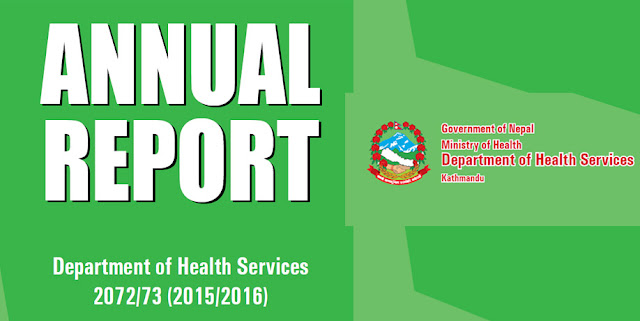 eye care situation of Nepal as per Department of Health Services