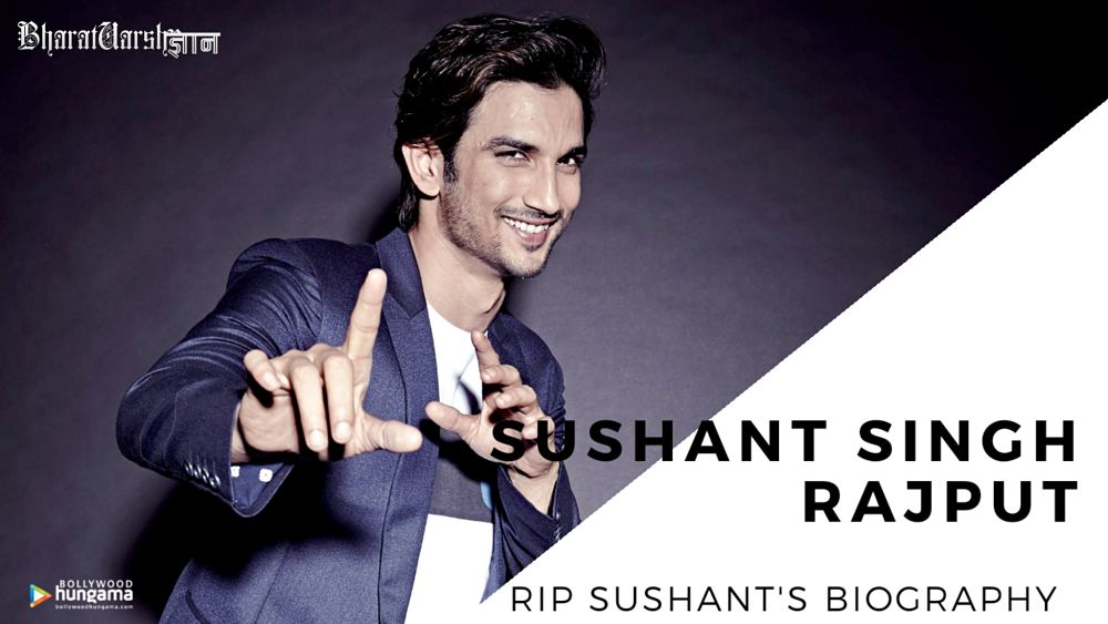 Sushant singh rajput new movie watch with full biography 2020