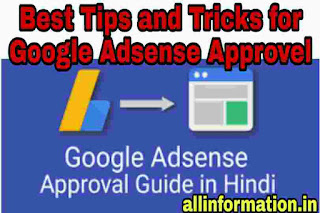 Adsense approval trick and trick for blog and website full information in Hindi