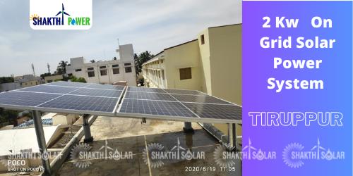 2 Kw Solar Energy System In Tiruppur