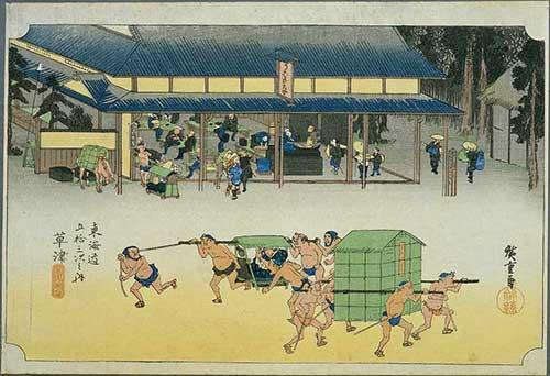 Kusatsu Yado Honjin, Shiga.