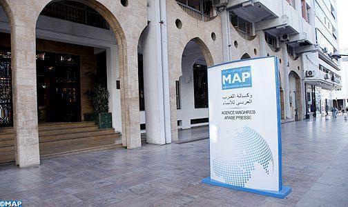 وكالة المغرب العربي للأنباء تتوج بالجائزة الكبرى (فابا) عن أفضل روبورتاج مصور
