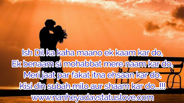 ladki patane ki tips,heart touching shayari,shayari to impress