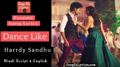 dance-like-lyrics-harrdy-sandhu