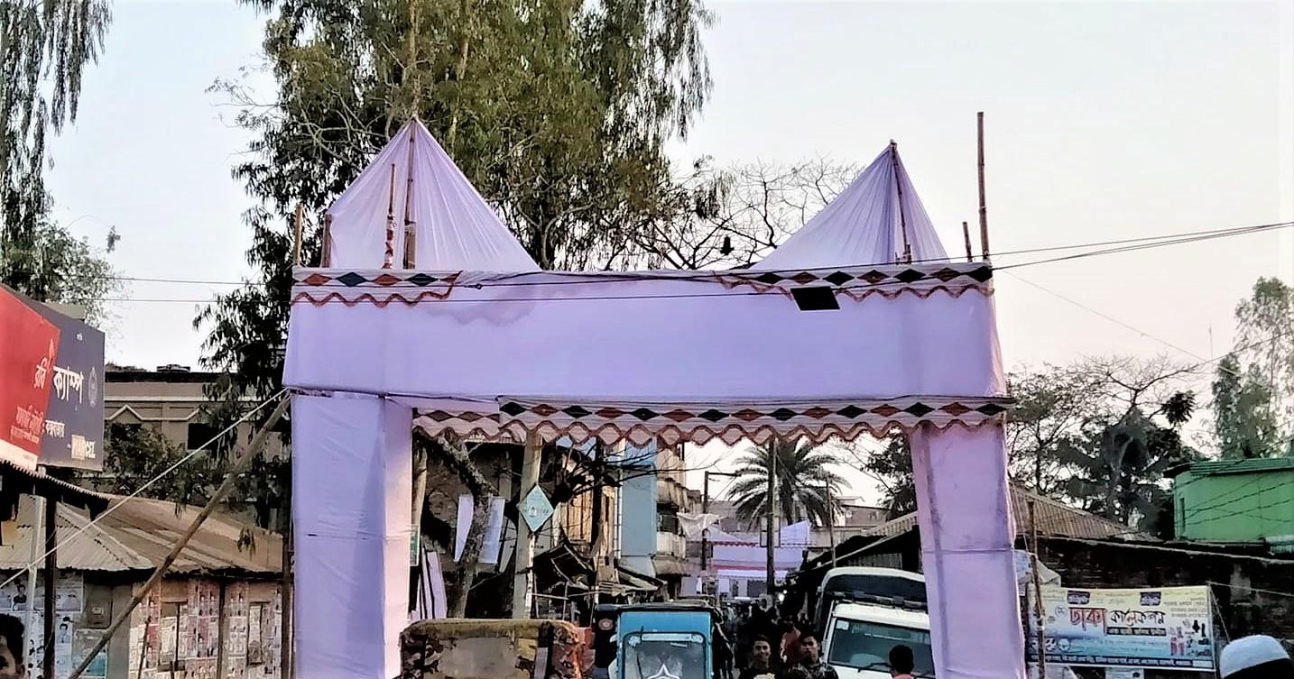 মাহবুব উল আলম হানিফের আগমনকে ঘিরে মাতারবাড়িতে সাজ সাজ রব