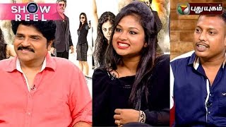 Interview with English Padam movie crew in Show Reel 10-09-2016 Puthuyugam Tv
