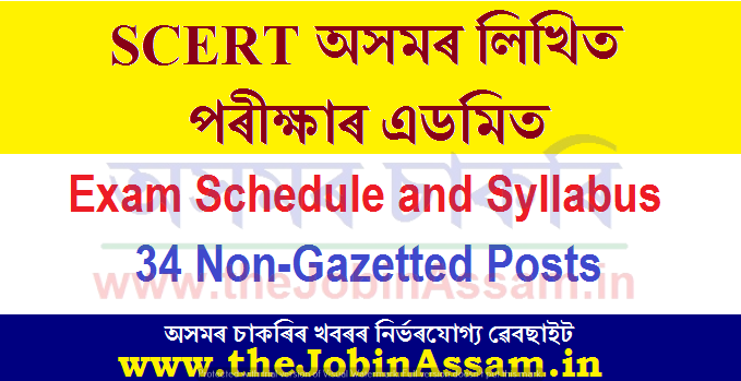 SCERT Assam Admit Card 2021: Download Admit Card for 34 Non-Gazetted Posts