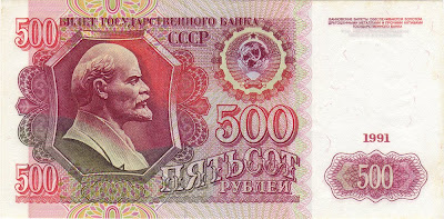 Russian money currency 500 rubles