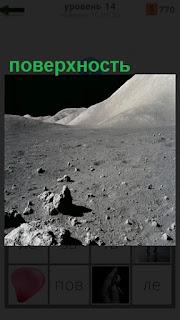 На одной из планет безжизненная поверхность земли