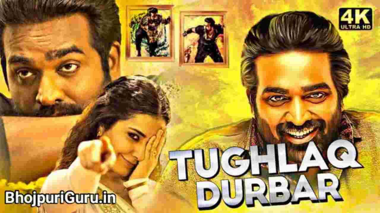 Tughalq Durbar Hindi Dubbed Full Movie Release Date