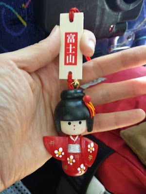 Souvenir from Mt Fuji Japan