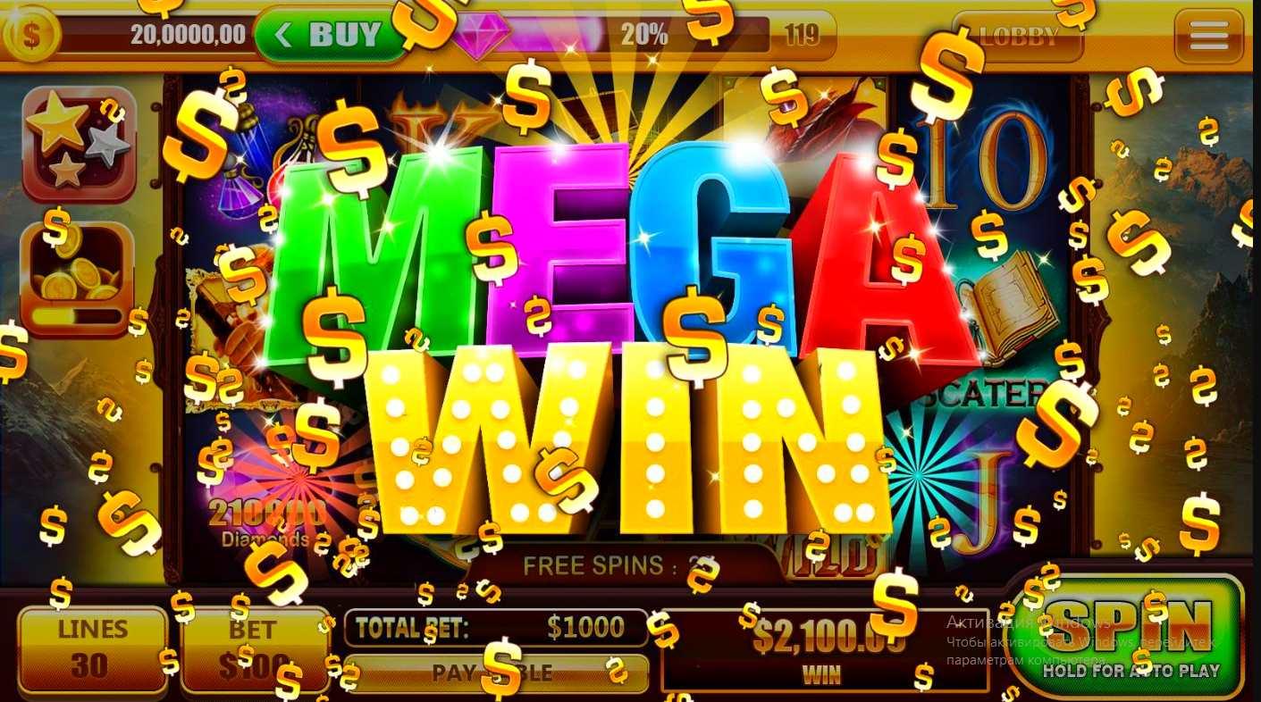 Как привлечь выигрыш в казино бесплатные игры казино черти