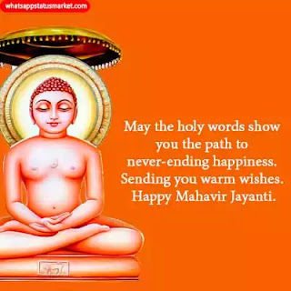 mahavir jayanti Quotes images