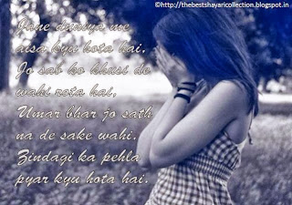 Sad love shayari in hindi with Photo Wallpepar.JPG