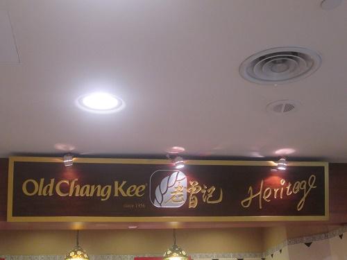 Old Chang Kee, Singapura