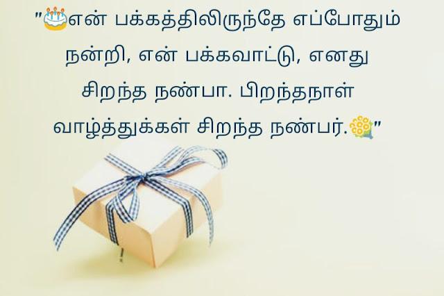 happy birthday dear friend whatsapp dp