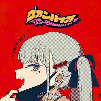 [Lirik+Terjemahan] DECO*27 feat. Hatsune Miku - The Vampire (Vampir)