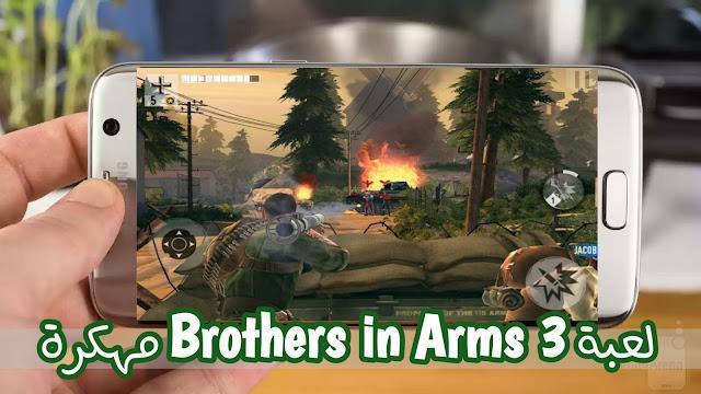 تحميل لعبة Brothers in Arms 3 مهكرة آخر إصدار مجاناً وتعمل بدون إنترنت | لعبة BIA3 مهكرة