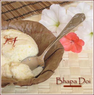 Bhapa Doi, Bengali Bhapa Doi