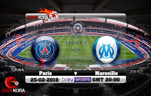 مشاهدة مباراة باريس سان جيرمان ومارسيليا اليوم 25-2-2018 في الدوري الفرنسي