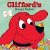 O μεγάλος κόκκινος σκύλος!...
