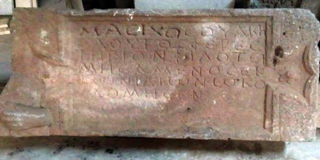 اكتشاف نقش حجري في موقع تل سيع الأثري بالسويداء