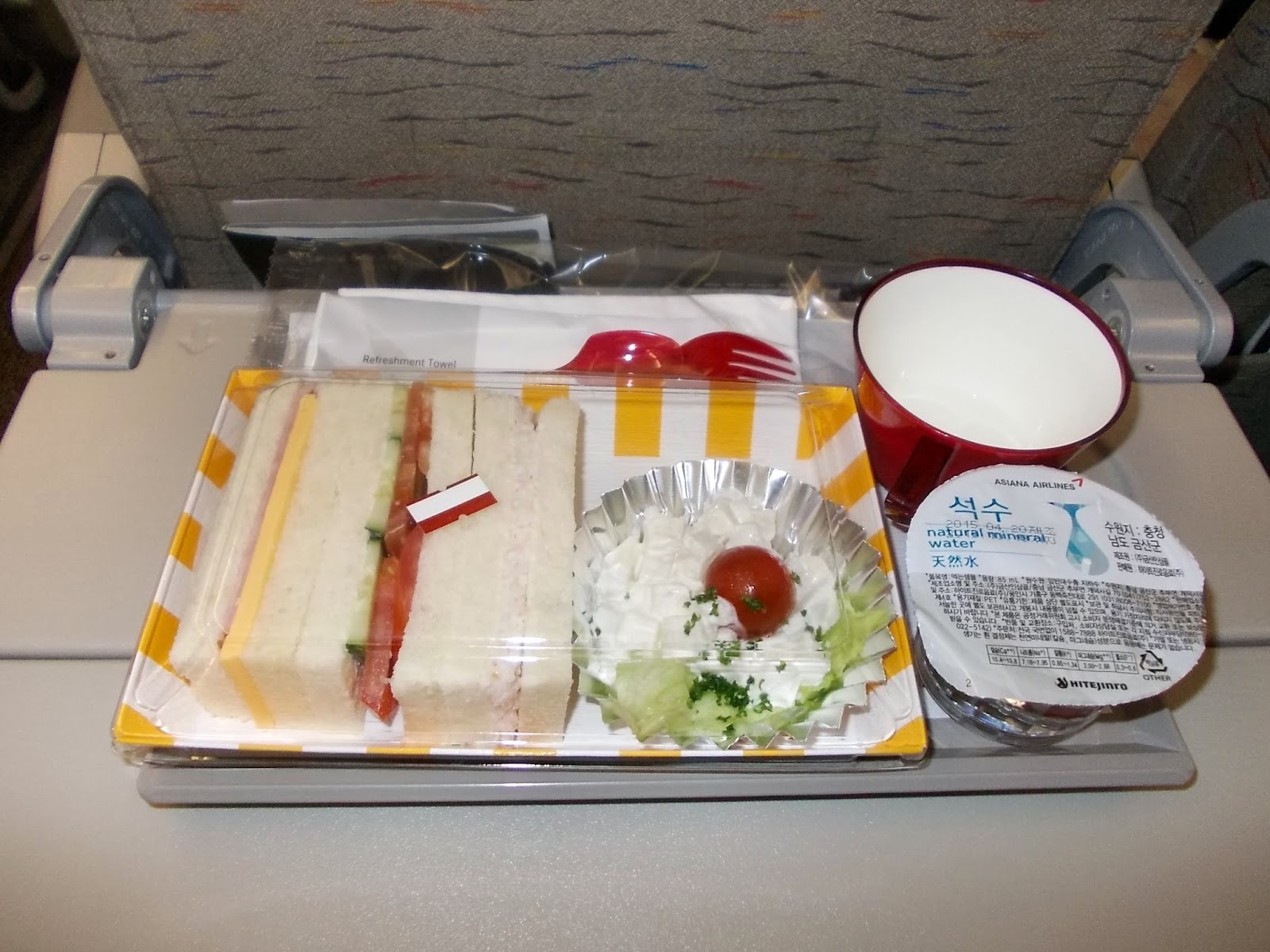 Ks 39 s blog airline comparison asiana airlines vs korean for Asiana korean cuisine restaurant racine