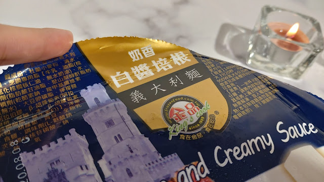 商品資訊-奶香白醬培根義大利麵