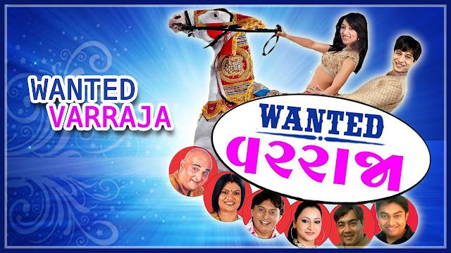 Wanted Varraja