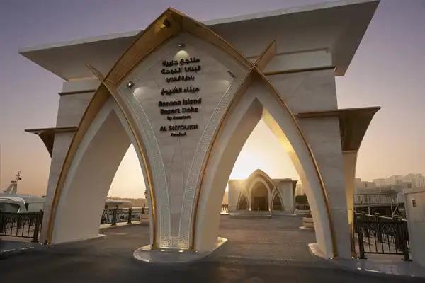 Al Shyoukh, Banana Island Doha