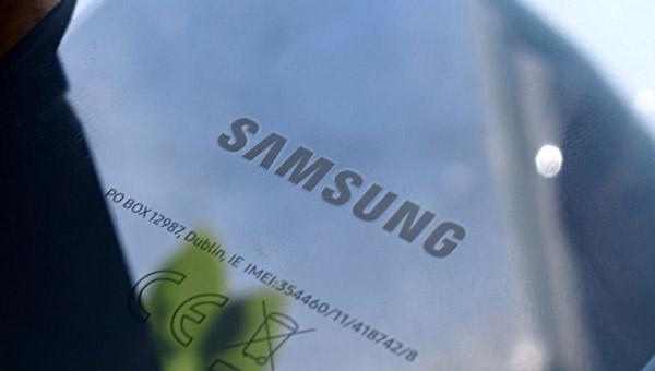 شعار Samsung Galaxy S20