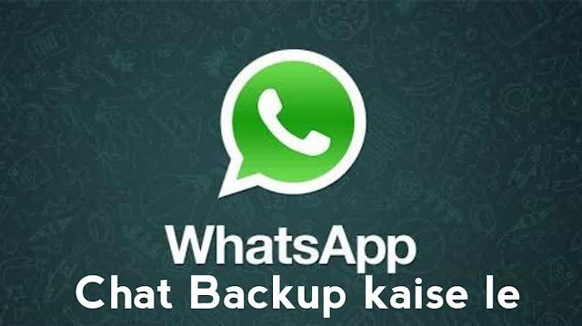 whatsapp delete chat ko wapas kaise laye